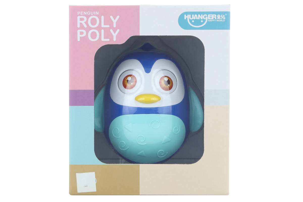 Rolly-polly modré 19,5cm