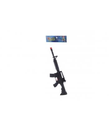 Vodná pištol - samopal 53cm
