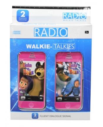 Rozprávkové Walkie-Talkie