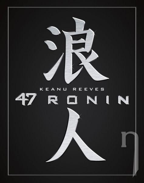 BLU-RAY Film - 47 Róninů 3D/2D