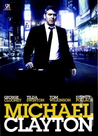 DVD Film - Michael Clayton