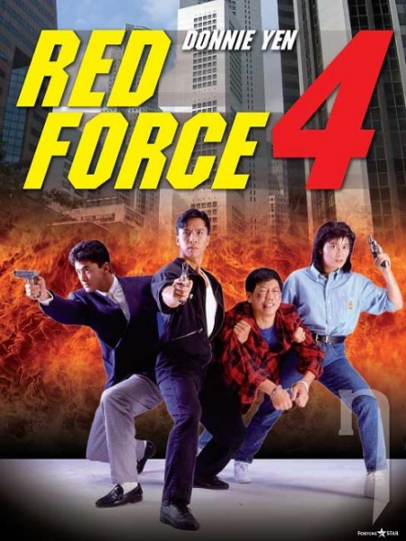 DVD Film - Red Force 4