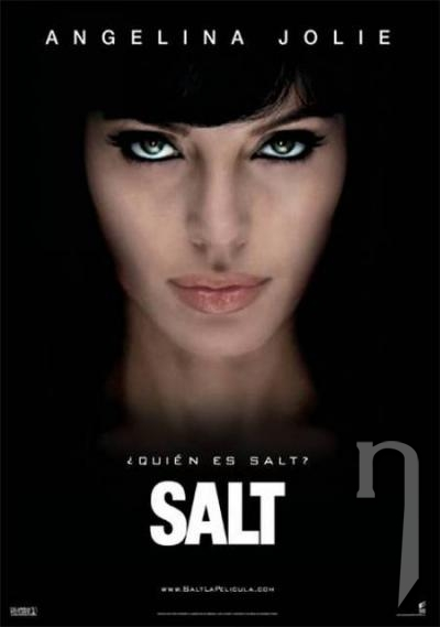 DVD Film - Salt