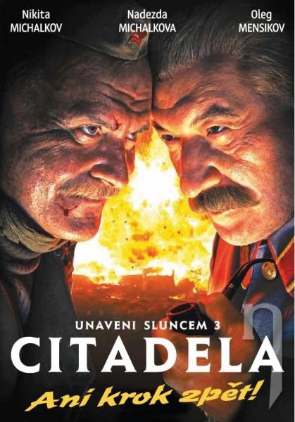 DVD Film - Unavení slnkom 3: Citadela