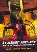 DVD Film - Misia 1549