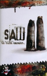 DVD Film - Saw II