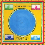 LP - TALKING HEADS: SPEAKING IN TONGUES (LTD. COLOURED)