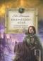 Kniha - Hraničářův učeň - Kniha jedenáctá - Ztracené příběhy