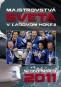 Kniha - Majstrovstvá sveta v ľadovom hokeji Slovensko 2011