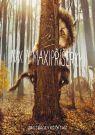 BLU-RAY Film - Max a Maxipríšerky (Blu-ray)