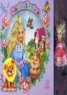 Kniha - Snehulienka - Leporelo s bábikou