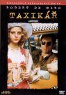 DVD Film - Taxikár S.E. 2DVD