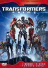 DVD Film - Transformers Prime 1. séria - 1. disk